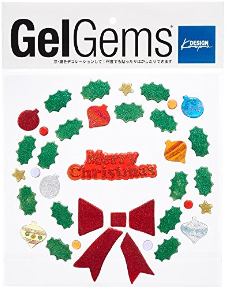 書店巨大肯定的ジェルジェムバッグL 「 クリスマスリースグリッター 」