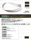 ギター無窮動(むきゅうどう)「基礎」トレーニング 効果絶大のノンストップ練習 (CD付) (Guitar Magazine) 画像
