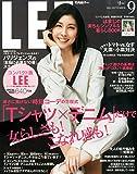 コンパクト版LEE(リー) 2015年 09 月号 [雑誌]: LEE(リー) 増刊 -