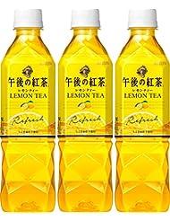 キリン 午後の紅茶 レモンティー 500mlPET×3本