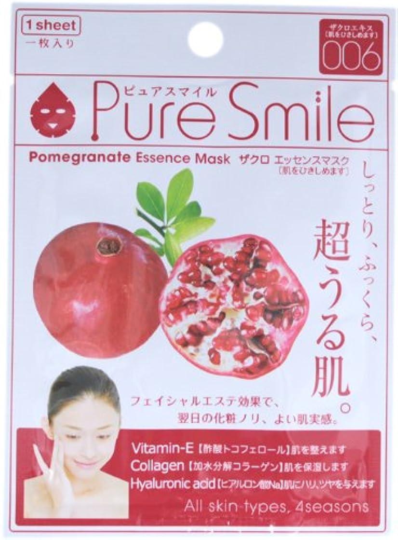 波紋夏人事ピュアスマイルエッセンスマスクシリーズ ザクロ10枚セット