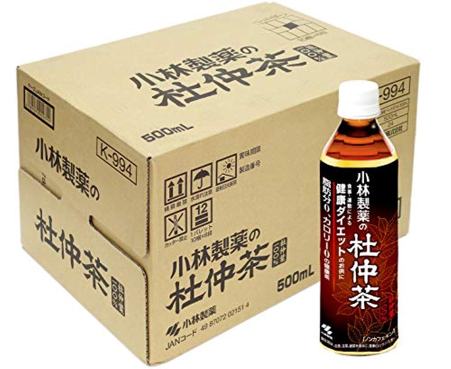 汚染船員サーキュレーション【ケース販売】 小林製薬の杜仲茶 (ペットボトル) 500mL×24本