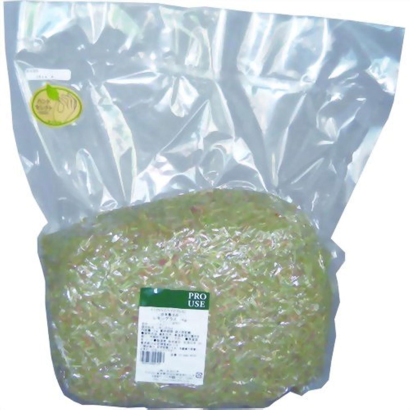 科学者能力ドキドキ生活の木 レモングラス 1kg