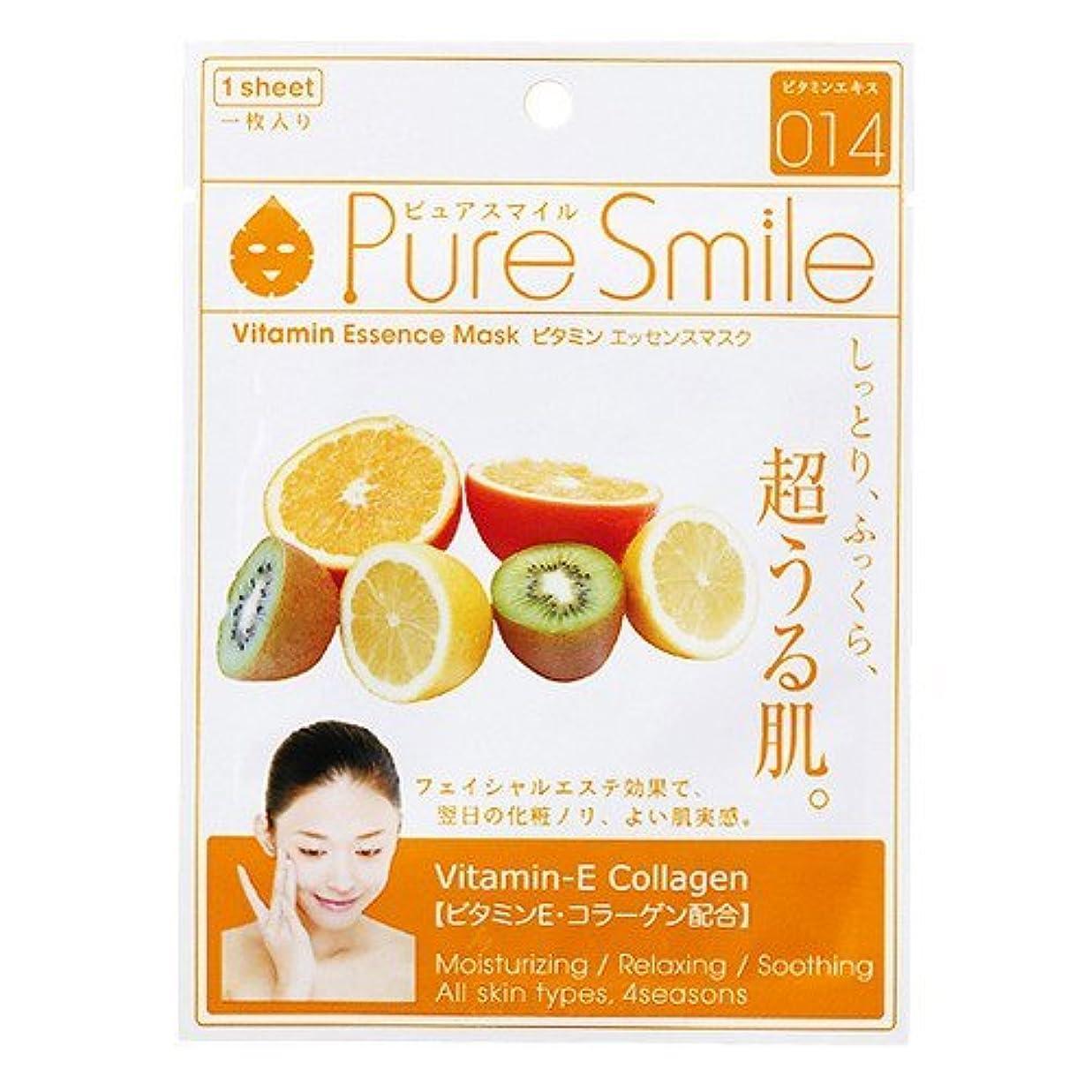 ストレスの多い熟達上がる【サンスマイル】エッセンスマスク ビタミン 1枚 ×10個セット