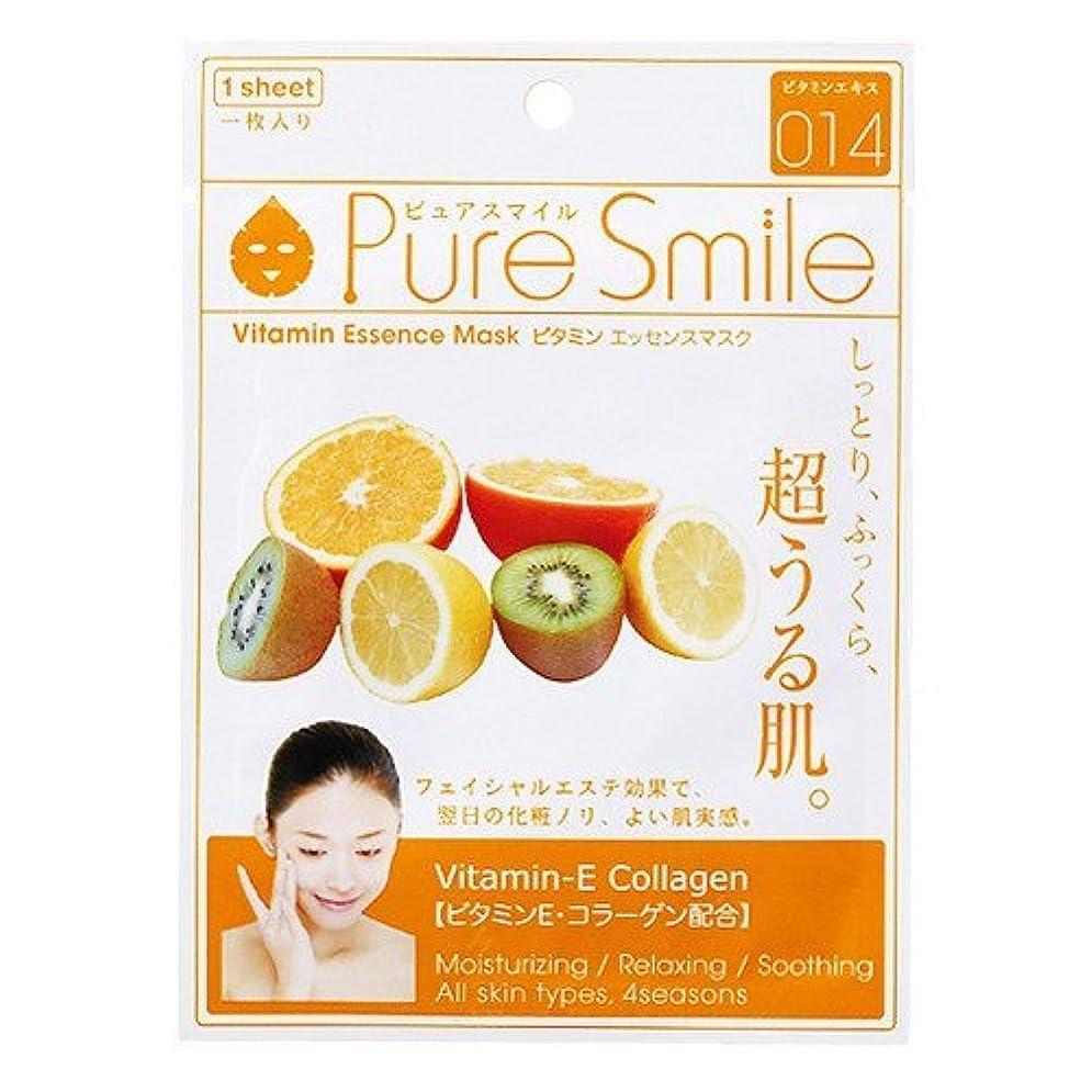 然とした事業アッティカス【サンスマイル】エッセンスマスク ビタミン 1枚 ×10個セット