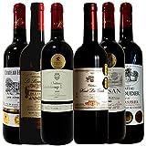 全て格上AOC 格段に違う味わいの金賞受賞酒 フランスボルドー 赤ワイン 飲み比べ 6本セット 750ml×6本