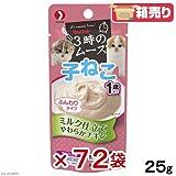 キャネット 3時のムース 子ねこ用 ミルク仕立てやわらかチキン 25g×72袋