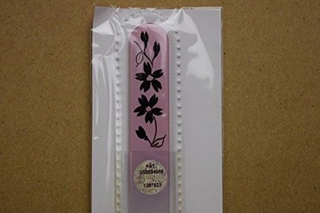 ラダトランスミッション症候群【ブラジェク】ガラス爪やすり ハンドペインティング (#503P) 黒色の花(本体が、一部ピンク色)