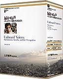 土井敏邦・ドキュメンタリーDVD-BOX『届かぬ声-パレスチナ・占領と生きる人びと』1~3[DVD] (<DVD>)
