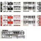 ゼブラ ボールペン シャーボX 替芯 4C-0.7芯+シャープ機構セットD SB-X-4C-D