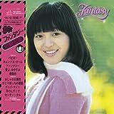 ファンタジー+10(紙ジャケット仕様)