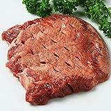 ミートガイ 厚切り牛タンスライス (300g) Tenderized Beef Tongue Slices