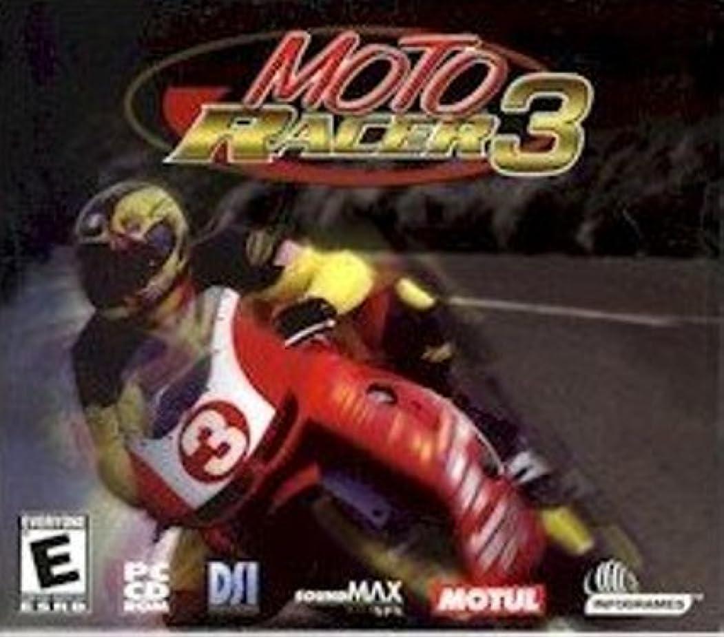 統治可能レビュアーチェリーATARI Moto Racer 3 ( Windows ) (輸入版)