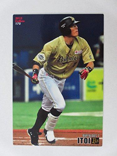 2015カルビープロ野球カード第3弾■レギュラーカード■175糸井嘉男/オリックス