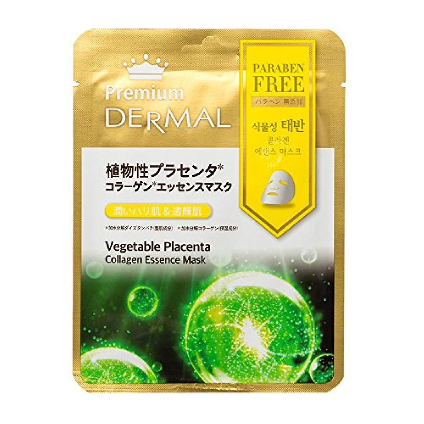 感嘆必要性水没ダーマルプレミアム コラーゲンエッセンスマスク DP06 植物プラセンタ 25ml/1枚