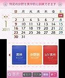 「漢検トレーニング/公益財団法人日本漢字能力検定協会」の関連画像