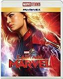 キャプテン・マーベル MovieNEX[VWAS-6860][Blu-ray/ブルーレイ]