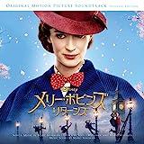 メリー・ポピンズ リターンズ (オリジナル・サウンドトラック / 日本語盤)