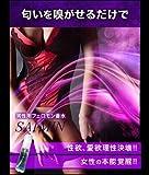 【フェロモン香水】SAI-MIN(サイミン) 男性用