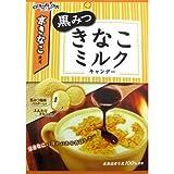 【ケース販売】扇雀飴本舗 黒みつきなこミルクキャンデー 80g×6袋