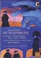 Die Gezeichneten / [DVD]