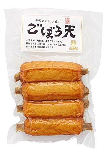 伍魚福(ごぎょふく)S)ごぼう天[冷蔵]