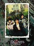 Sh15uya シブヤフィフティーン VOL.1 コレクターズパック [DVD]