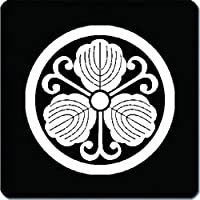 家紋シール 丸に蔓柏紋 4cm x 4cm 4枚セット KS44-0804W 白紋