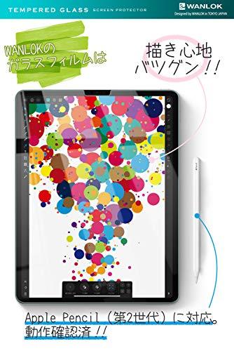 【 Face ID 対応 / ApplePencil(第2世代)対応 / 2018 新型 iPad Pro 11 インチ対応】日本メーカー 日本製素材 強化 ガラスフィルム 液晶保護 フィルム 全面保護 最高硬度 9H ケース カバー 干渉防止 Apple Pencil 2018 第2世代対応 高透過率 気泡ゼロ 硬度9H 衝撃防止 指紋防止 apple pencil 大世代 iPad Pro 11inc 2018 clear 269