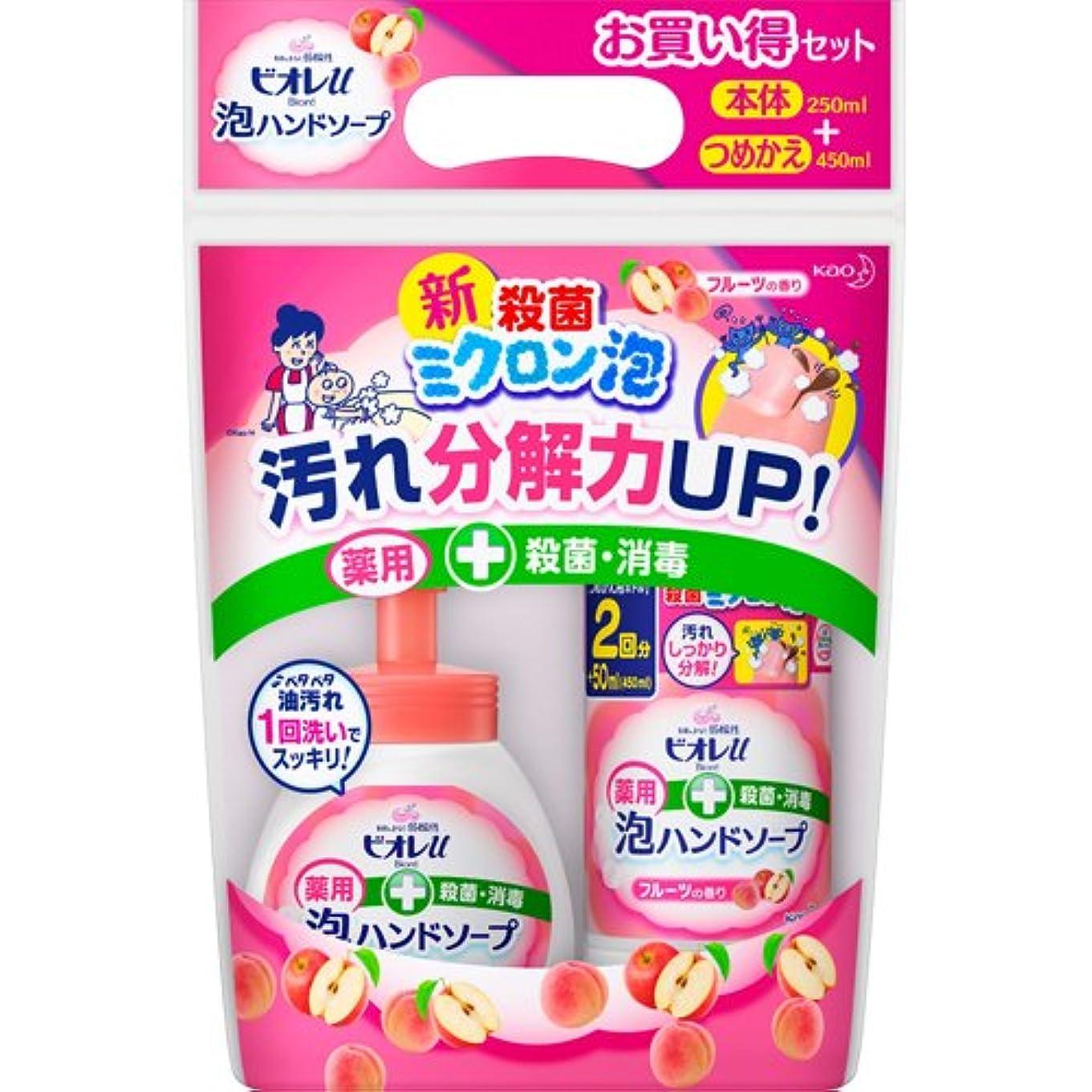 保護するおいしいキャッチ【数量限定】ビオレu 薬用泡ハンドソープ フルーツの香り 本体250ml+つめかえ用450ml