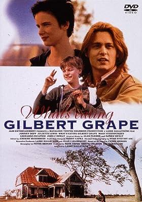 ギルバート・グレイプ
