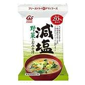 アマノフーズ 減塩 野菜のおみそ汁 8.5g×10個