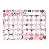 オリジナル小さな出席カード ネコ(ピンク)10枚入り PRFG-342
