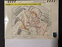 富野由悠季の世界 機動戦士ガンダム 原画卓上カレンダー2020