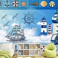 Wuyyii 子供のためのカスタム3D壁画壁紙漫画灯台ボート子供部屋寝室装飾壁紙壁画-400X280Cm