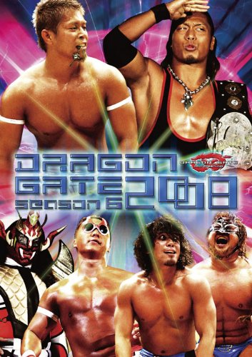 DRAGON GATE 2008 season 6 [DVD]