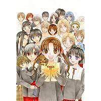 学園アリス 31 (花とゆめCOMICS)