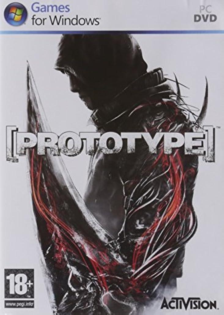 Prototype (輸入版)