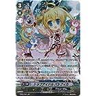 【カードファイト!!ヴァンガード】 《歌姫の饗宴》 トップアイドル パシフィカ SP eb02-001