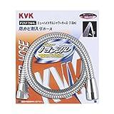 KVK ニューハイメタルホース1.6m PZKF2NHL