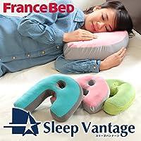 フランスベッド スリープバンテージ ピロー 抱きまくら 安眠/ブルー
