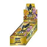 ポケモンカードゲーム サン&ムーン ハイクラスパック TAG TEAM GX タッグオールスターズ BOX