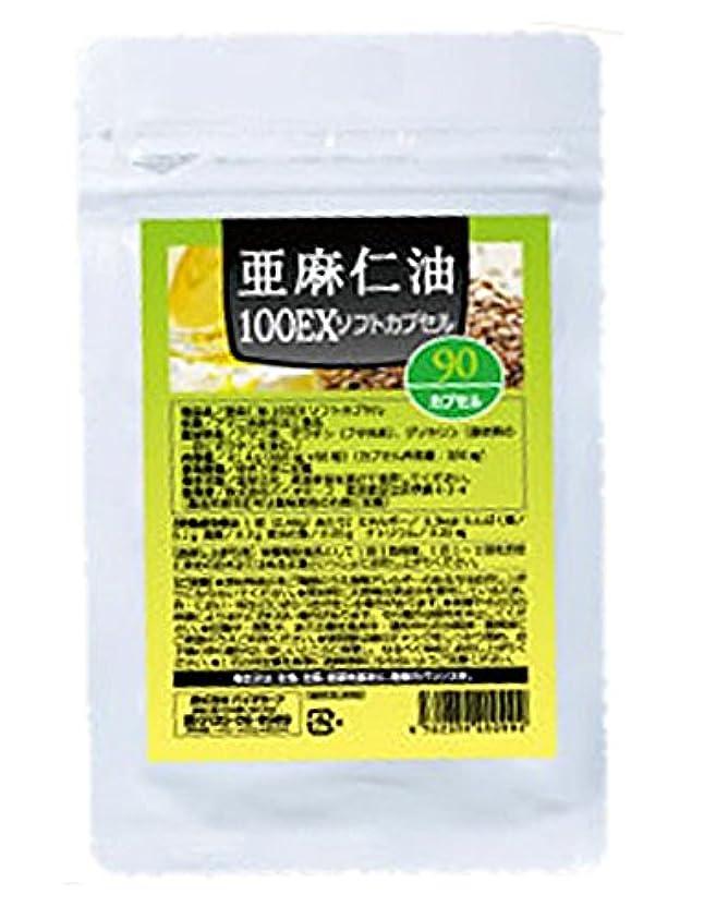 凶暴な曲がった四分円亜麻仁油100EXソフトカプセル 90粒入