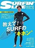 サーフィンライフ 2019年5月号 (2019-04-10) [雑誌]