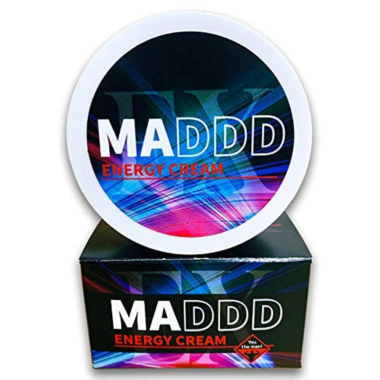インシュレータ感情の叫び声MADDD EX 増大クリーム ボディクリーム 自信 持続力 厳選成分 50g (単品購入)