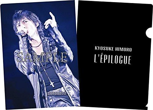 【Amazon.co.jp限定】L'EPILOGUE <初回生産限定盤>(Live写真クリアファイル(A5サイズ)(Amazon Ver.)付き)