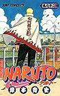 NARUTO -ナルト- 第72巻