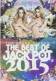 THE BEST OF JACK POT 2015 [DVD]