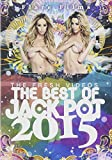 THE BEST OF JACK POT 2015 [DVD]