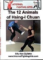 Hsing-I 12 Animals Instructional DVD - Xingyi Animals [並行輸入品]